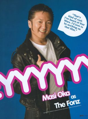 Sam Russell Portfolio - Masi Oka for Geek Monthly